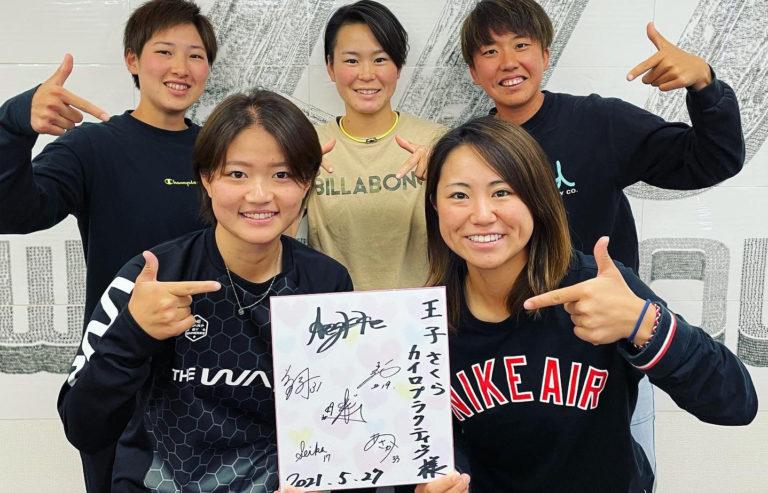 『ナックル姫』こと、吉田えり選手 エイジェック女子硬式野球部一同様